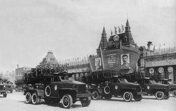 Парад Победы. 24 июня 1945 г.