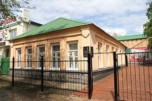 Музей им. М. Маметовой