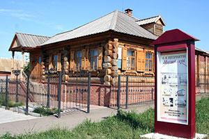 Музей им. Е. Пугачева