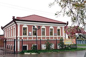 Музей им. Г. Тукая