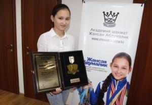 Жансая Абдумалик с наградой лучшей шахматистки Азии