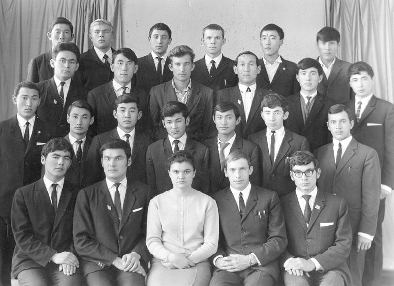 1970 г. 2-я группа