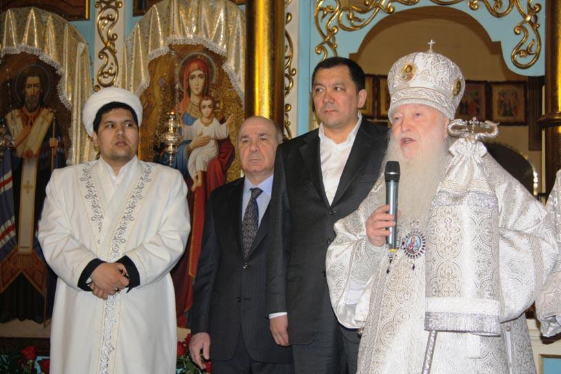 Христиан поздравили официальные лица