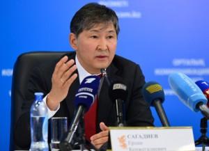 Вице-министр по инвестициям и развитию РК Ерлан Сагадиев