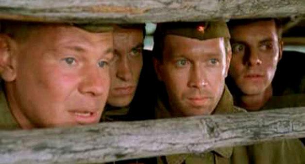 Кадр из фильма «В августе 44-го»