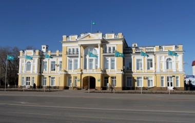 Областной акимат Уральска