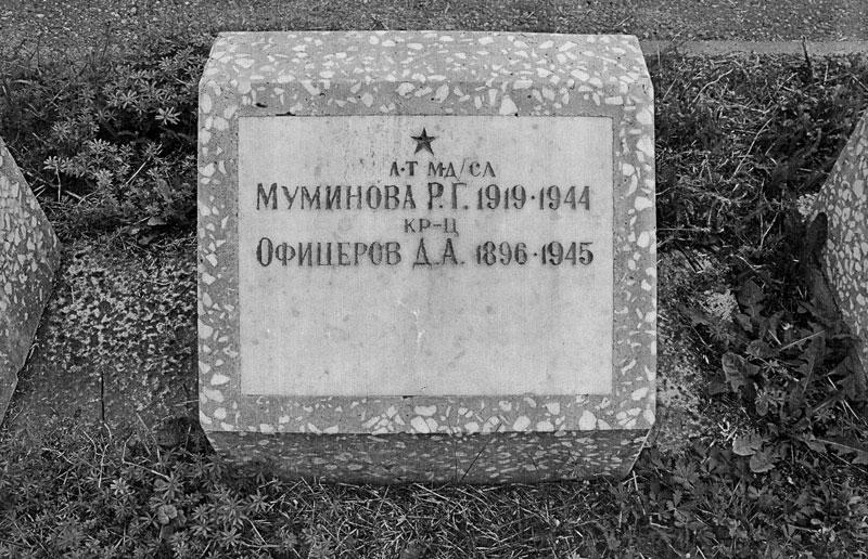 Один из десятков обелисков на Арском кладбище г. Казани, где похоронена наша землячка