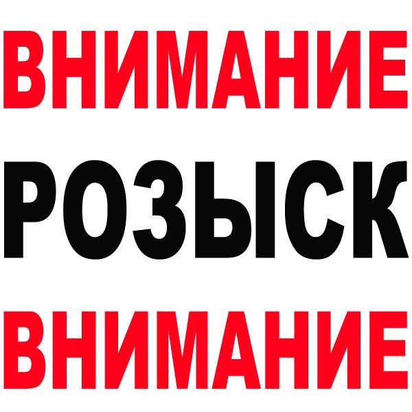 Подать объявление в газету в уральске дать бесплатное объявление украины ищу работу