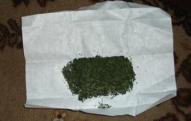 Сверток марихуаны