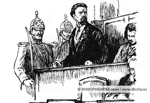 Н. Кибальчич на суде