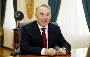 Назарбаев, НАН