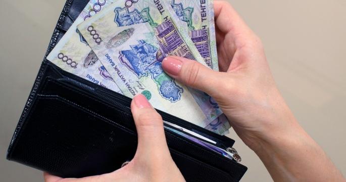 В Казахстане изменился порядок получения пенсионных выплат из ЕНПФ - газета ИНФОРМБИРЖА news