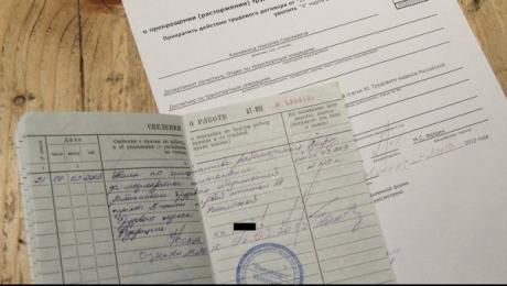 Приказы | Министерство здравоохранения Республики Казахстан