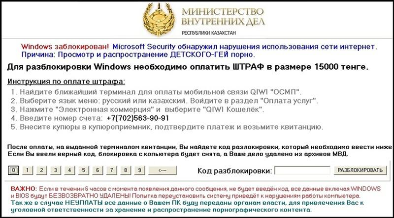 Штраф за просмотр порно сайтов