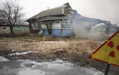 Село Калачи