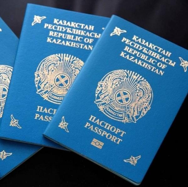 Оформить загранпаспорт в красногорске московской области