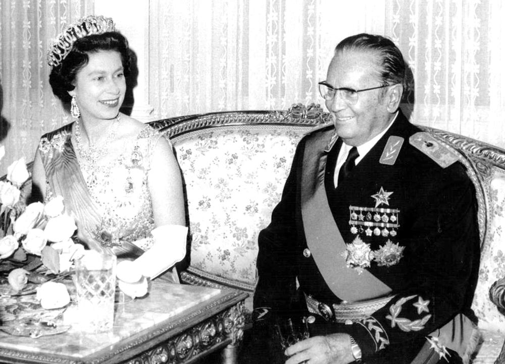 Маршал И. Броз Тито на встрече с английской королевой Елизаветой II