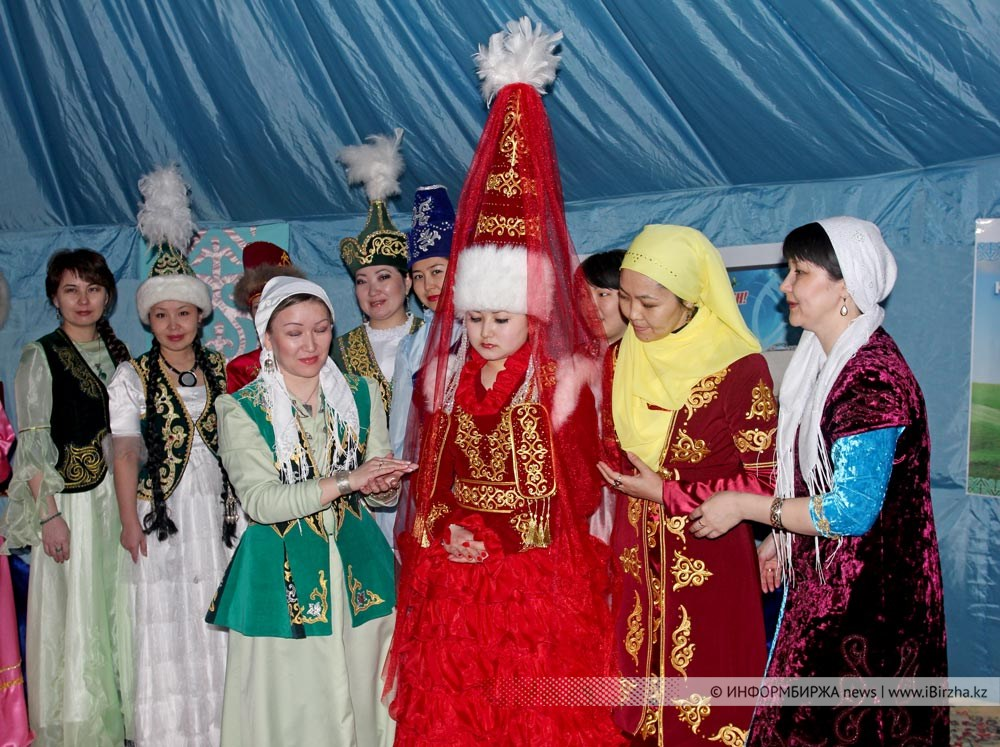 traditions kazakh bridal ceremony