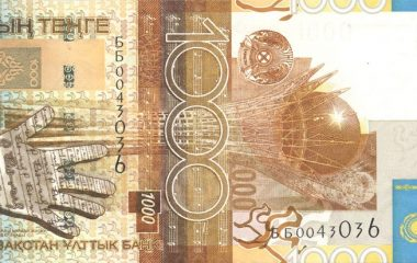 kazakhstan_tenge_1000_a_2006