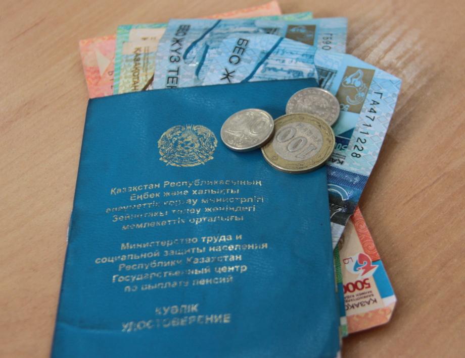 Пенсия 2016 года повышение в казахстане