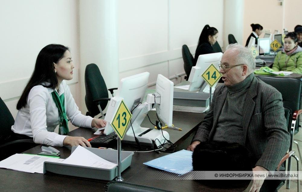Какие документы необходимы на пенсию по возрасту в казахстане