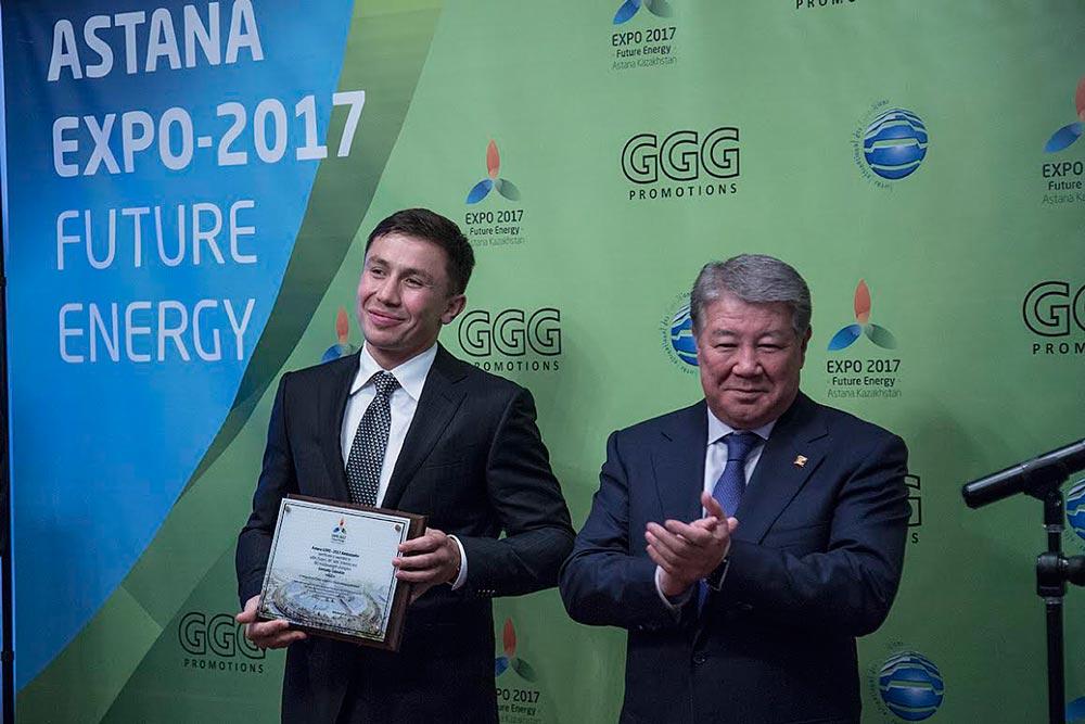 Казахстанский боксёр-профессионал Геннадий Головкин – посол ЭКСПО-2017