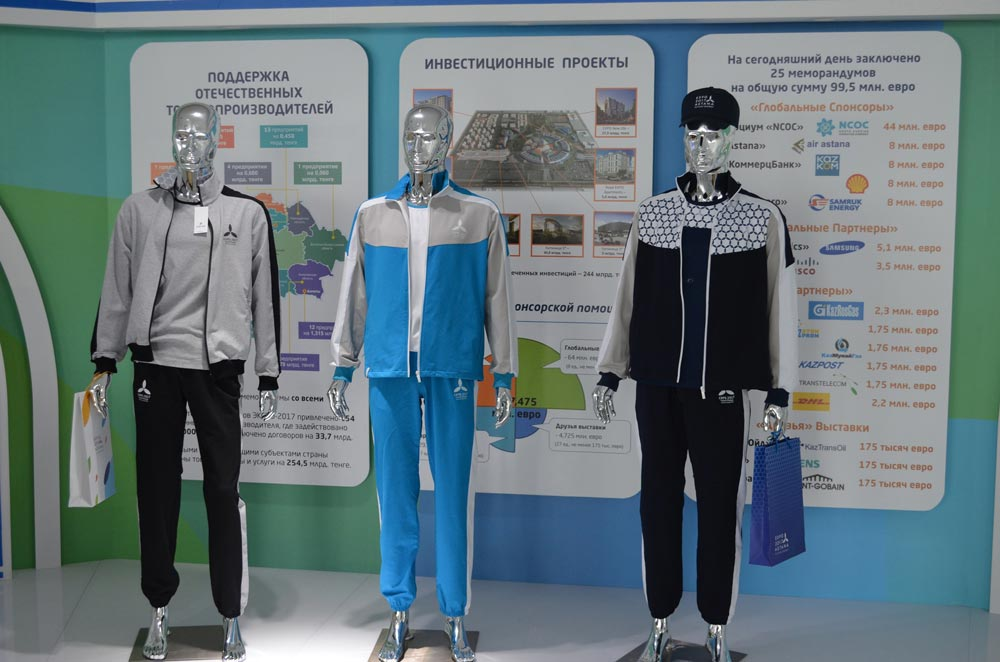 Презентация сувенирной продукции выставки