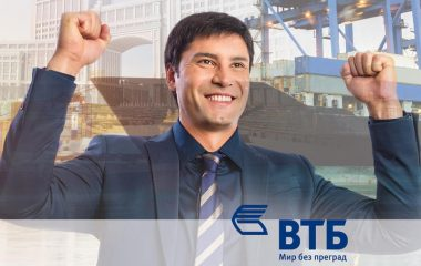 vtb_bb_tendernye-garantii_58h88