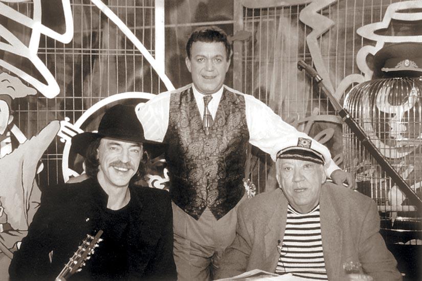 В цирке на Цветном бульваре с М. Боярским и Ю. Никулиным
