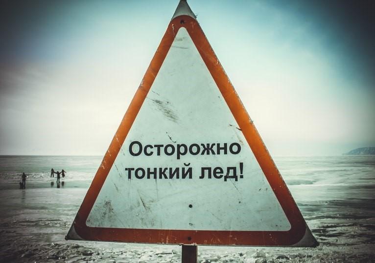 последние новости о рыбалке в казахстане