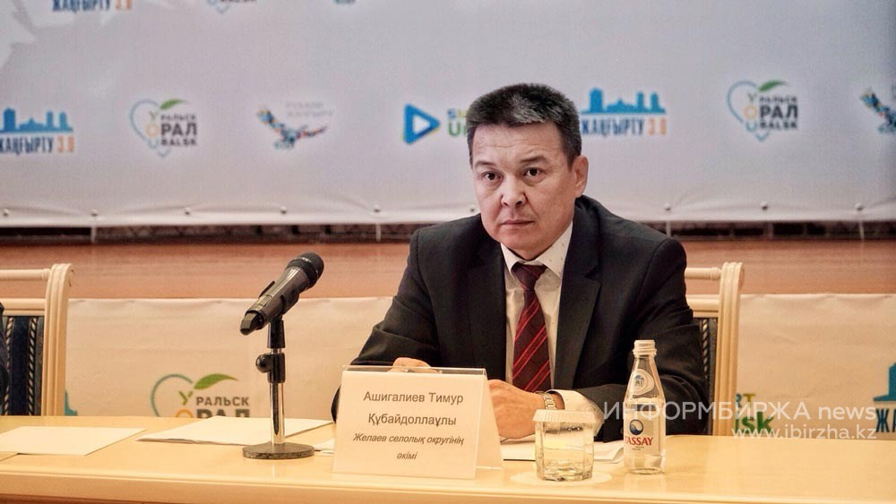 Тимур Ашигалиев