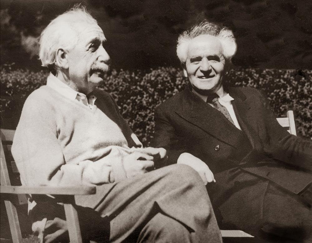 Давид Бен-Гурион и Альберт Эйнштейн