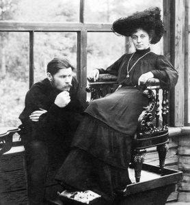 Горький и Андреева