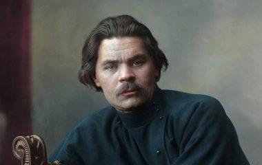 М. Горький. Нижний Новгород. 1901 год