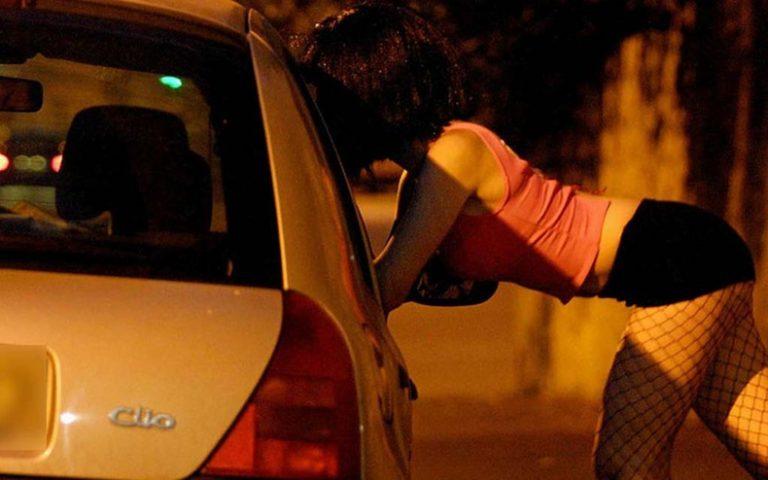 Проститутка Опасность