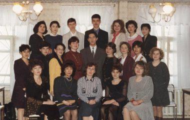 Первые преподаватели Центра