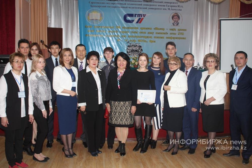 Участники Международной научной конференции молодых ученых ЗКИТУ