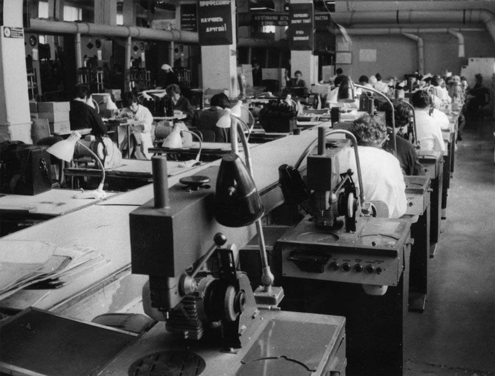 Цех предприятий 60-80-х годов