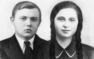М.Н. Зарубин с женой Зоей Александровной