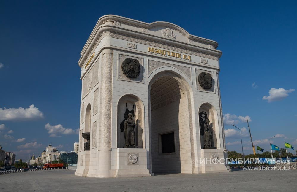 Триумфальная арка «Мәңгілік ел»