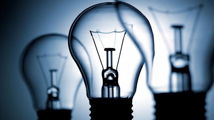 """З січня електроенергію мешканцям Франківщини постачатиме """"Прикарпатенерготрейд"""""""