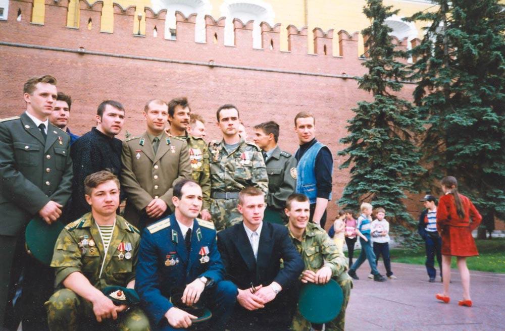 Москва, 1995 год