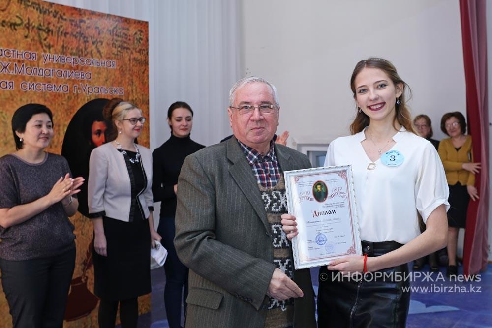 Победитель конкурса Е. Донскова