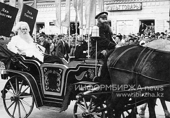 Празднование юбилея города в 1963-м году