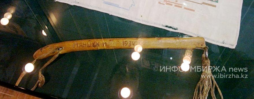 Плетка, подаренная Маншук аксакалами
