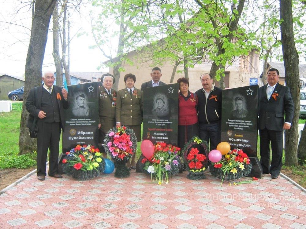 На могиле М. Маметовой