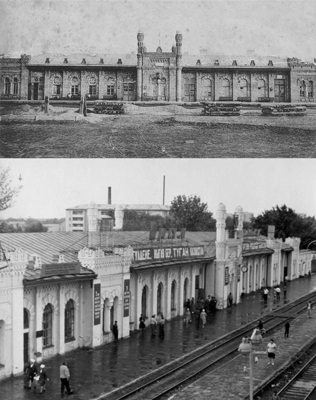 Уральск. Здание железнодорожного вокзала, построено в 1894 году, снесено в конце 70-х гг. прошлого века