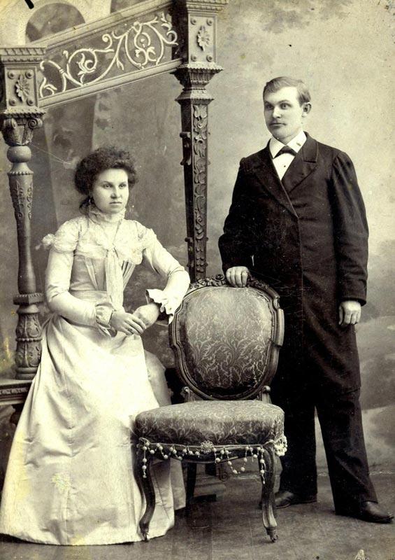 Супруги. Начало XX века