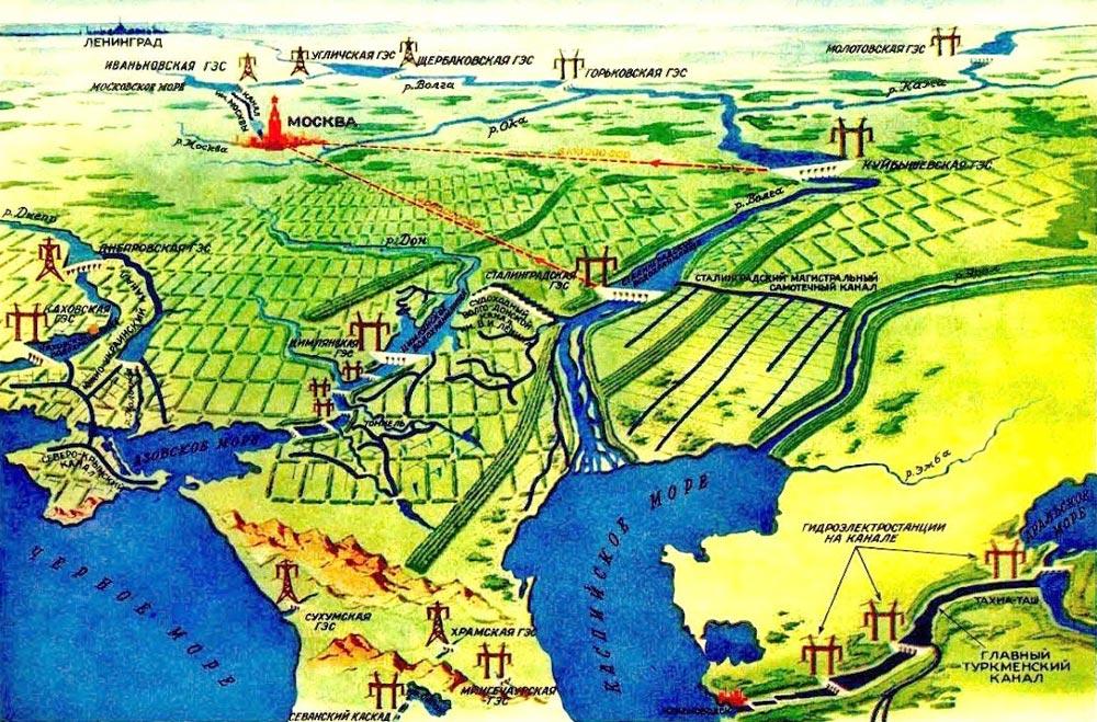 Карта-схема «Великие стройки коммунизма» с каналом Волга-Урал