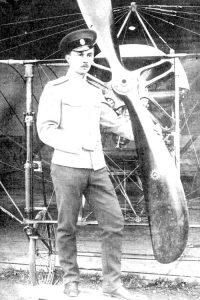 Познавший чудо полета авиатор Георгий Горшков